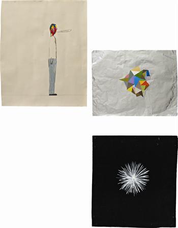 I am Human, Abstract Foil, No Humans IV